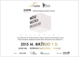 Musu-muzika-pasauliui_koncerto-vizualas_200px